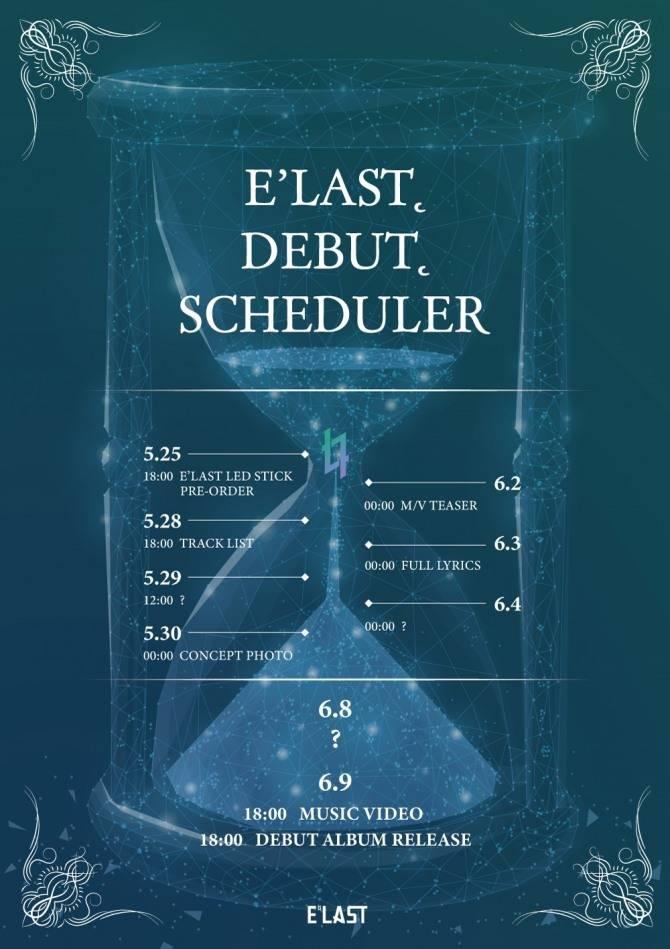 9일(화), 엘라스트(E'LAST) 데뷔 미니 앨범 1집 'Day Dream' 발매 | 인스티즈