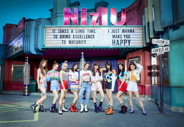30일(화), 니쥬(NiziU) 프리데뷔 디지털 미니 앨범 '메이크 유 해피(Make you happy)' 발매 | 인스티즈