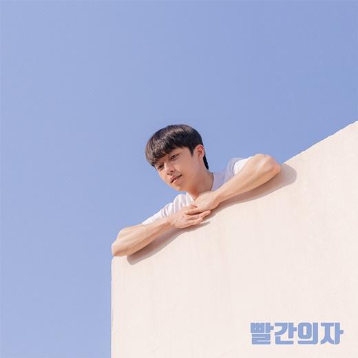 1일(수), 빨간의자 싱글 앨범 '나랑 만날래' 발매 | 인스티즈