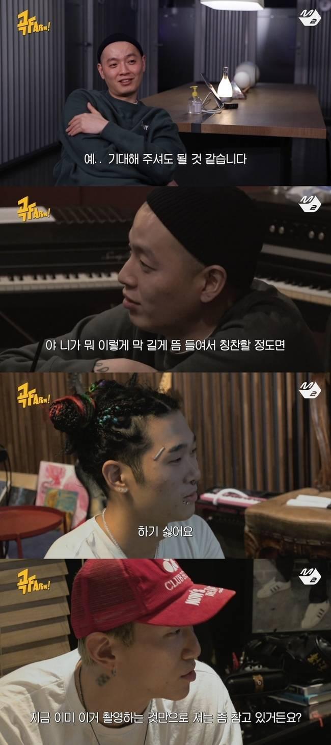 3일(금), 자이언티+이센스 예능 '곡팜(곡FARM!)' 콜라보레이션 앨범 발매 | 인스티즈