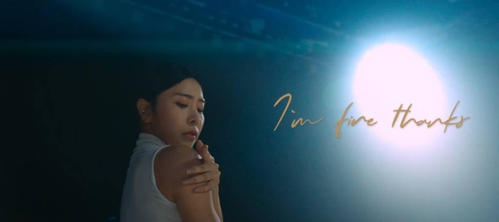 23일(목), 허찬미 솔로 앨범 1집 'Highlight (타이틀 곡:Lights)' 발매 | 인스티즈