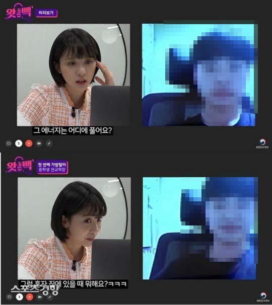 [단독] 결국…김민아, 라이엇 게임즈 유튜브 전격 하차 | 인스티즈