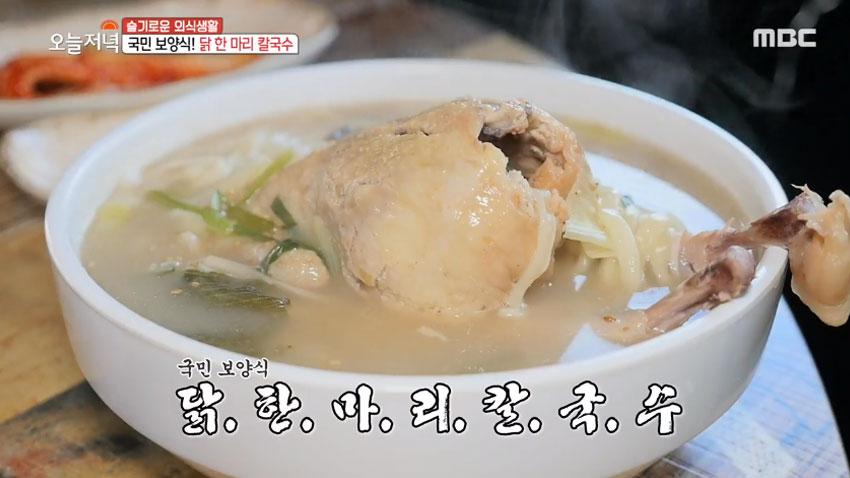[초복맞이] 닭 한마리 칼국수&짬뽕! 8천원?   인스티즈