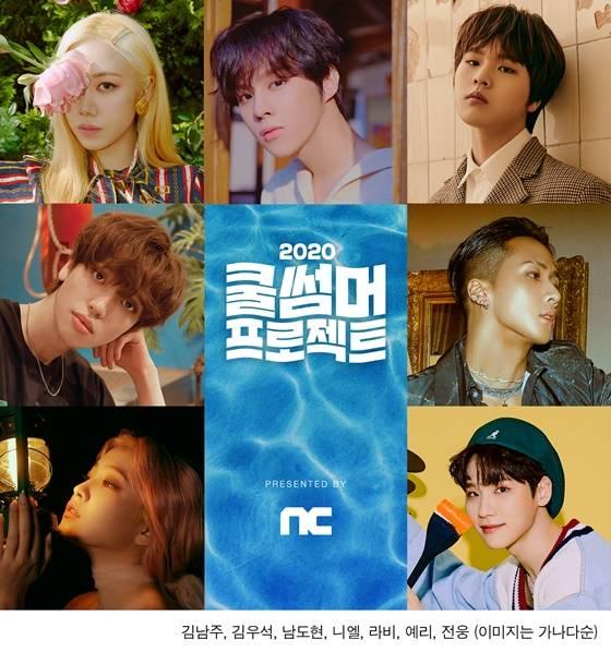 31일(금), 니엘(틴탑)+김남주(에이핑크)+남도현 프로젝트 앨범 '운명' 발매 | 인스티즈