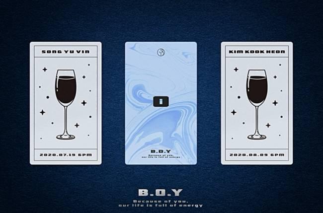 9일(일), B.O.Y 김국헌 솔로 싱글 앨범 1집 발매 | 인스티즈