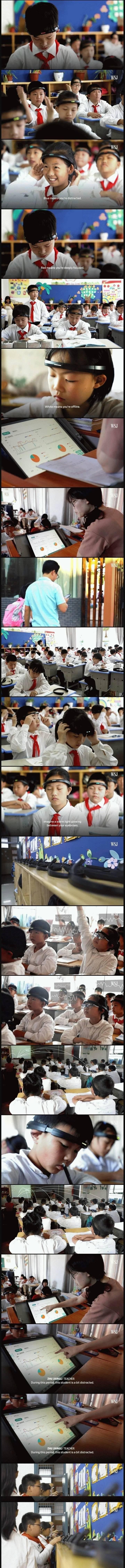 중국 초등학교 근황 | 인스티즈