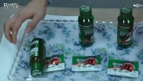 대놓고 ppl했으나 전혀 알아차리지 못한 드라마.jpg | 인스티즈