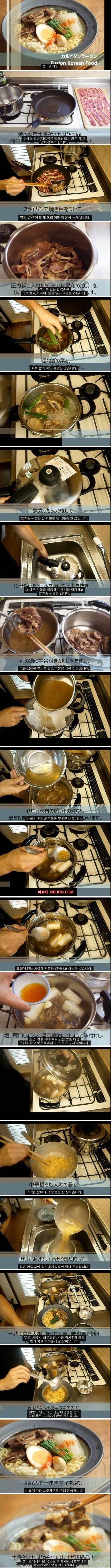 일본에 소개된 한국 갈비탕 라면 | 인스티즈