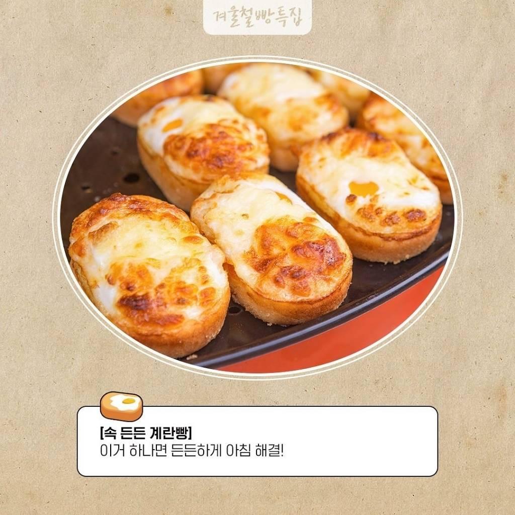현시각 계란빵 논란......jpg | 인스티즈