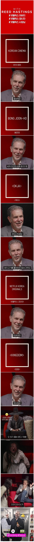 한뽕에 취한 넷플릭스 창업주 | 인스티즈
