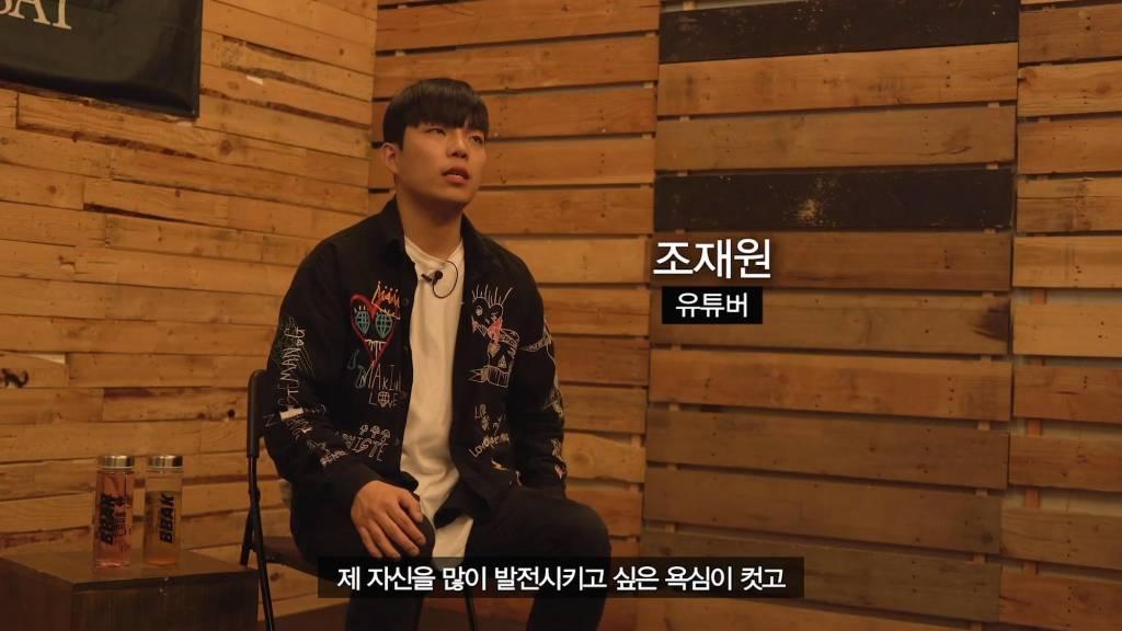 가짜사나이 2기 면접 F조 (재민TV, 까로, 조재원, 곽지혁, 오현민) | 인스티즈