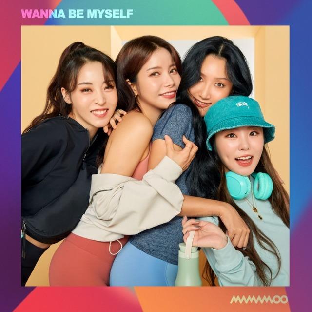 10일(목), 마마무 싱글 앨범 'WANNA BE MYSELF' 발매 | 인스티즈