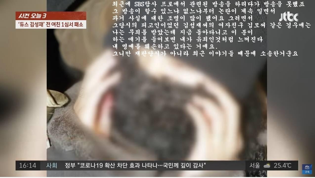 故 김성재 전 여자친구가 약물분석가 상대로 소송한 이유 | 인스티즈