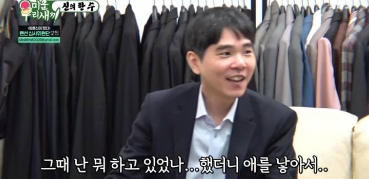 각자의 썸녀에게 똑같은 내용의 만우절 문자를 보낸 김희철, 김장훈.jpg | 인스티즈