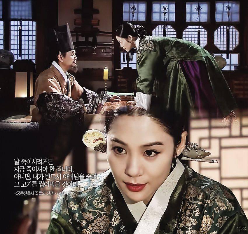 여주가 저세상 년이었던 궁중암투극 한국드라마 | 인스티즈