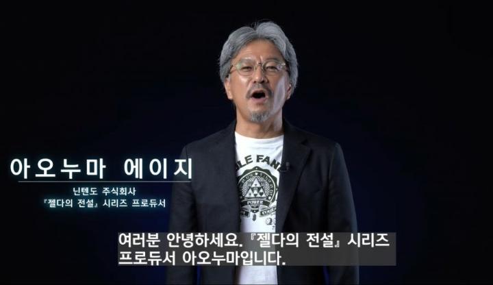 젤다 야숨2 개발 상황.jpg | 인스티즈