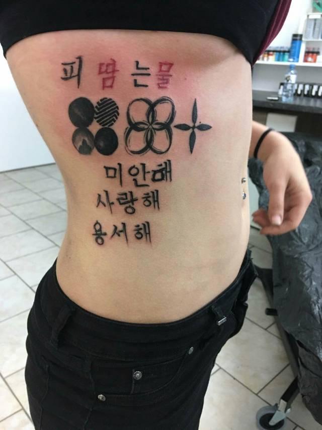 BTS 해외팬들이 한 타투 | 인스티즈