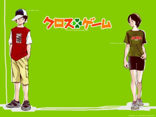 아다치 미츠루 - 여름과 가장 잘 어울리는 만화가.JPG | 인스티즈