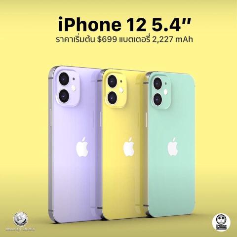 아이폰12 유출로 도는 짤 | 인스티즈