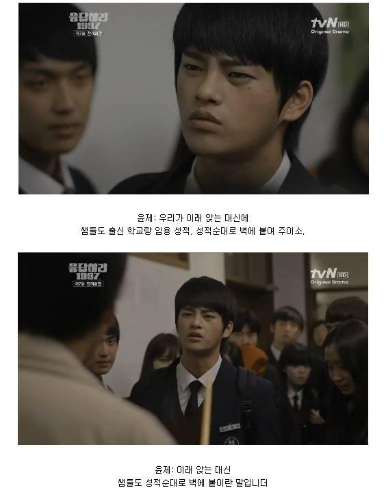 [응답하라1997] 동성애 캐릭터를 제일 잘 표현한 드라마 (스압) | 인스티즈