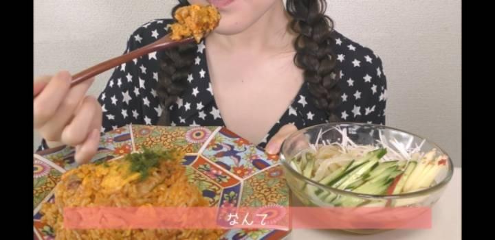 ???: 김치볶음밥은 일본음식이다 | 인스티즈