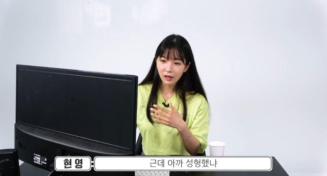 얼굴 바꼈다는 얘기들에 대답하는 레인보우 조현영.jpg | 인스티즈