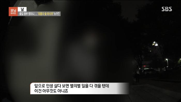 남의 코로나명부보고 연락한 남성의 인터뷰   인스티즈