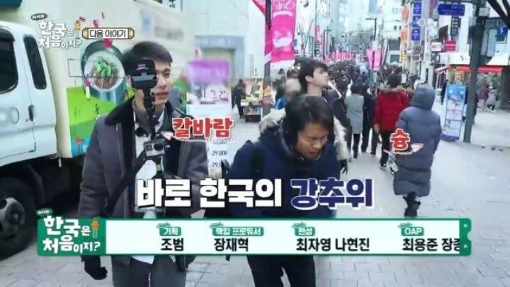 태국의 상류층들 (하이쏘) 이야기 | 인스티즈