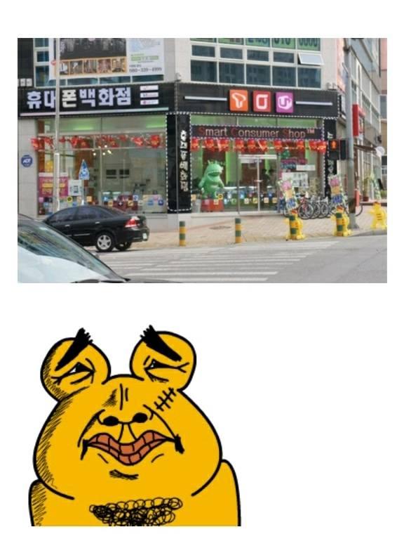 동네에 있는 가게 갑자기 없어졌을때.jpg | 인스티즈