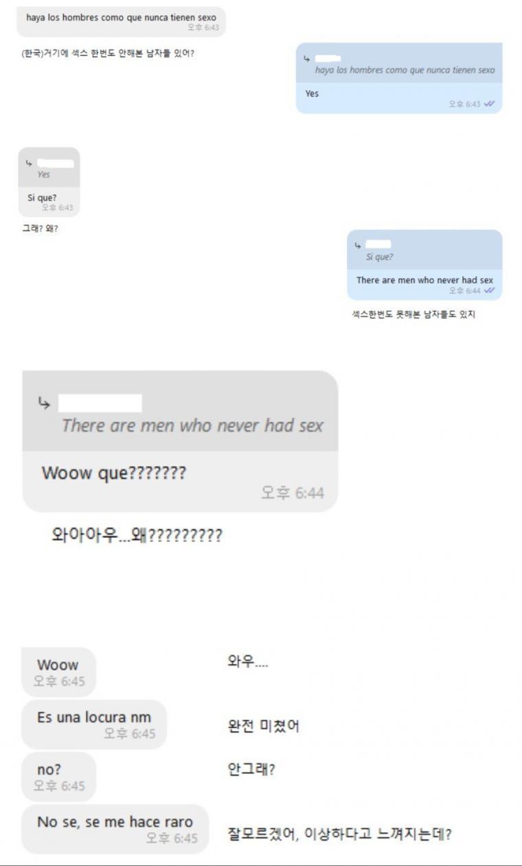 한국남자들에 대해 놀라움을 표하는 서양녀.jpg | 인스티즈