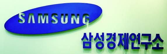 21세기 한국을 먹여살릴 10대 유망산업   인스티즈