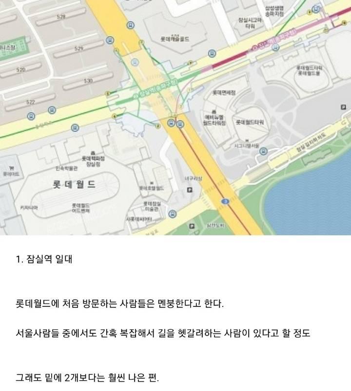 서울 사람도 가다가 길을 잃어버린다는 서울 3대 미로 | 인스티즈