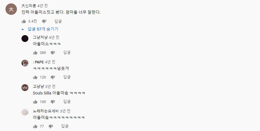 원조 환불원정대의 노래 바꿔부르기 (진달래꽃,사미인곡,Tears) | 인스티즈