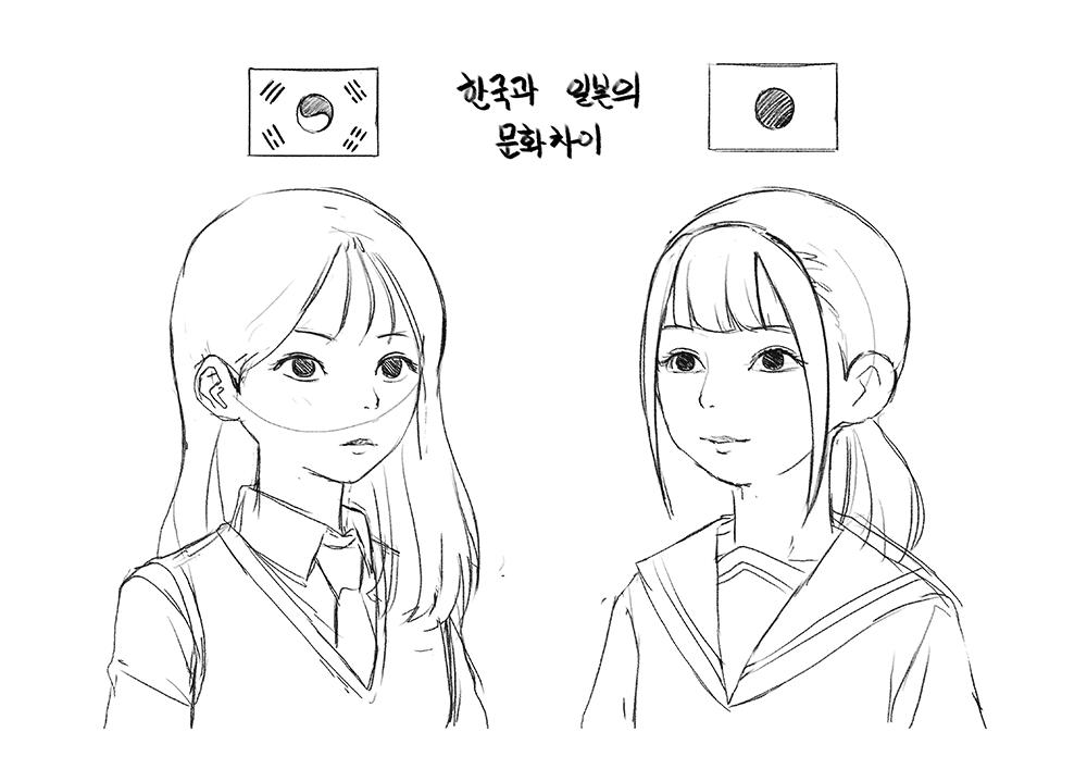 한국과 일본의 여고생 차이 | 인스티즈