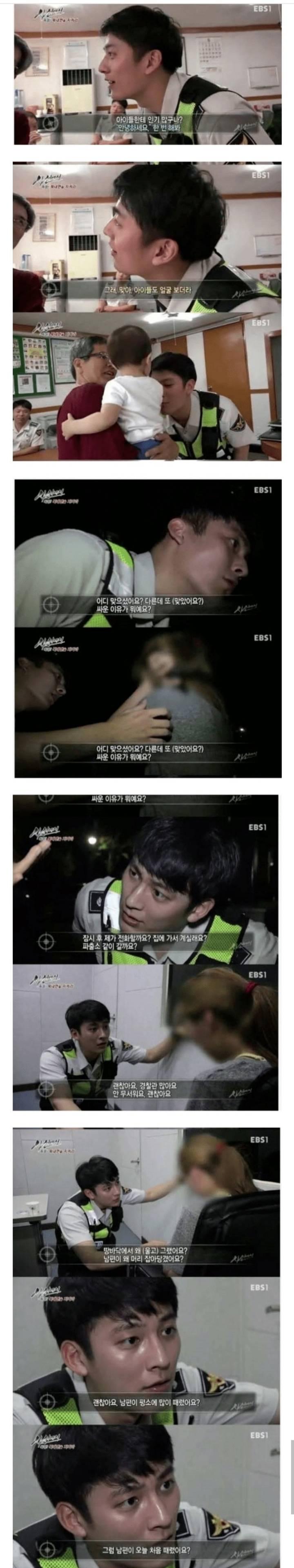 대한민국 경찰 역사상 가장 잘생겼다고 평가받는 인물 | 인스티즈