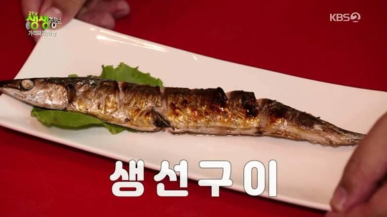 10000원 초밥 | 인스티즈