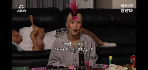 샤이니 태민 배운입맛 모음.JPG | 인스티즈