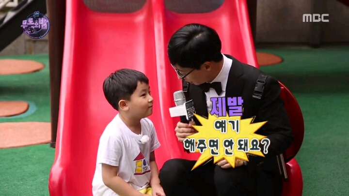 [무한도전] 어린이들의 순수함에 당황한 국민 MC | 인스티즈