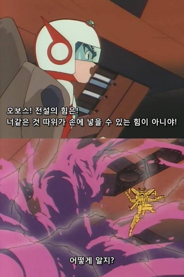 전설의 용사 다간)) 마지막 에피소드 jpg   인스티즈