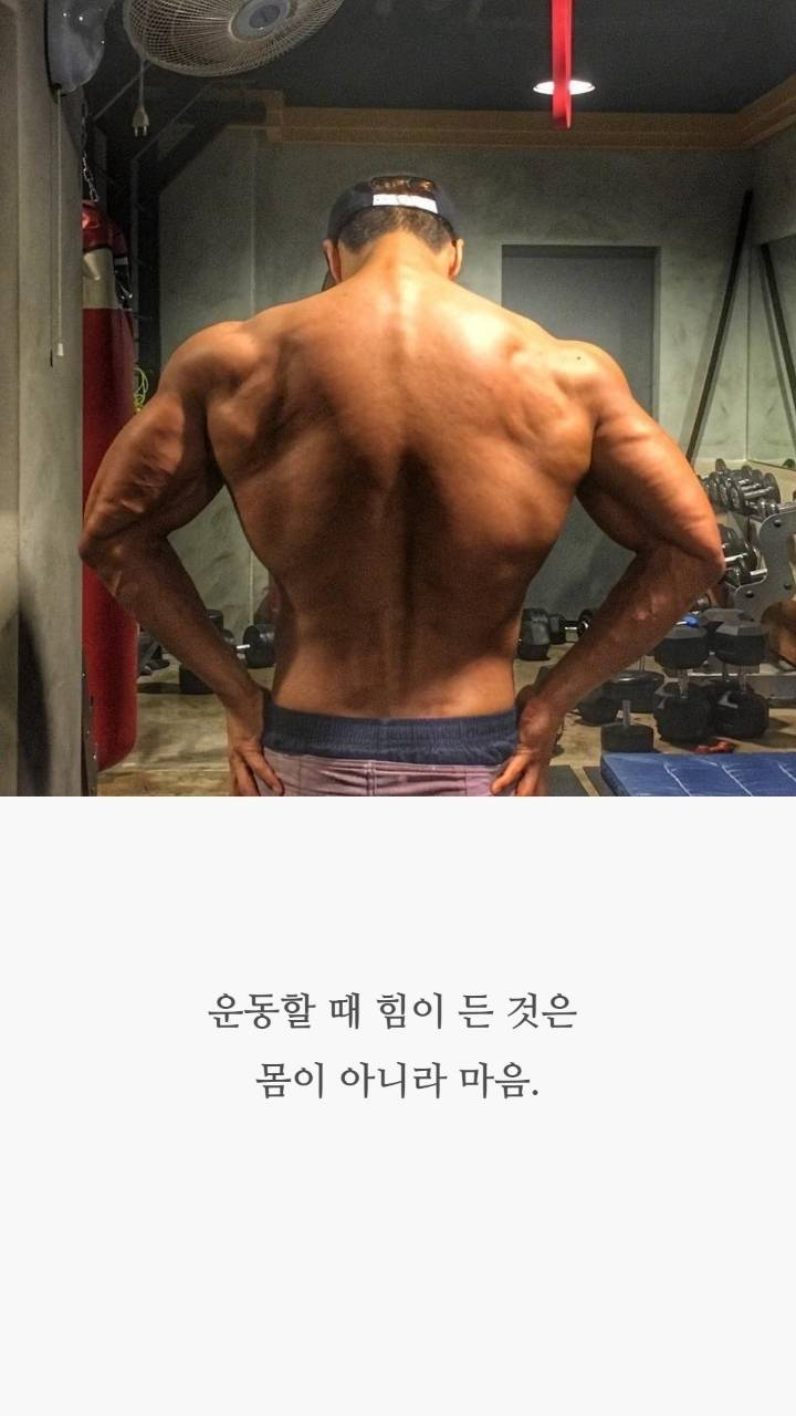 김종국 헬스어록 | 인스티즈