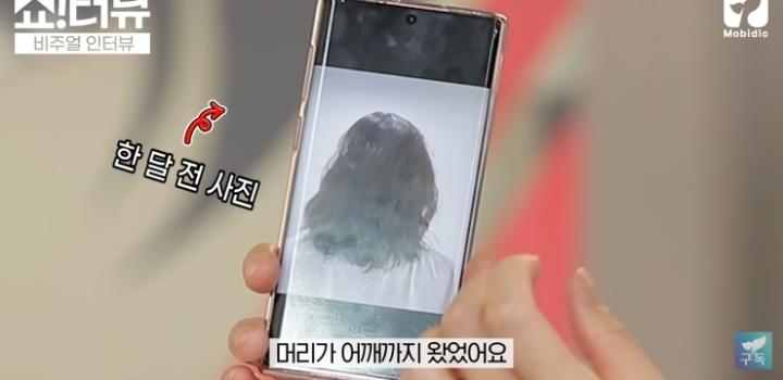 김희철이 슈주 15주년 기념 앨범을 위해 기르던 머리 자른 이유.jpg   인스티즈