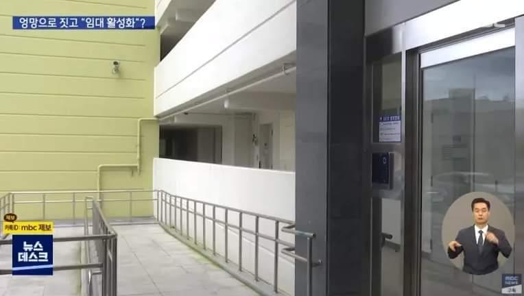 최첨단 보안을 자랑하는 아파트 정문 | 인스티즈