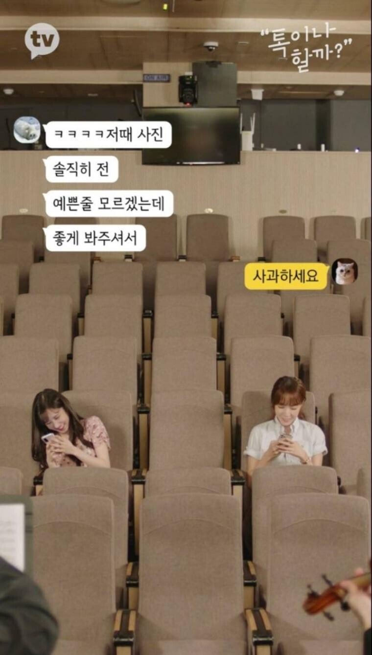 본인 사진이 예쁜줄 모르겠다는 배우 박은빈 | 인스티즈