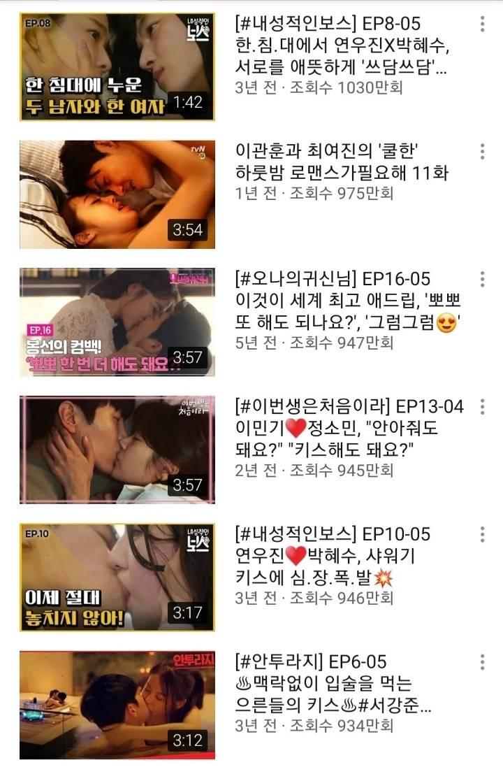 tvN 유튜브 인기순으로 정렬하면 나오는 영상들 | 인스티즈