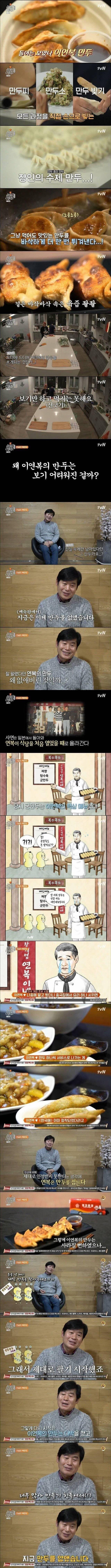 중국인은 이해 못하는 한국의 음식문화.jpg | 인스티즈
