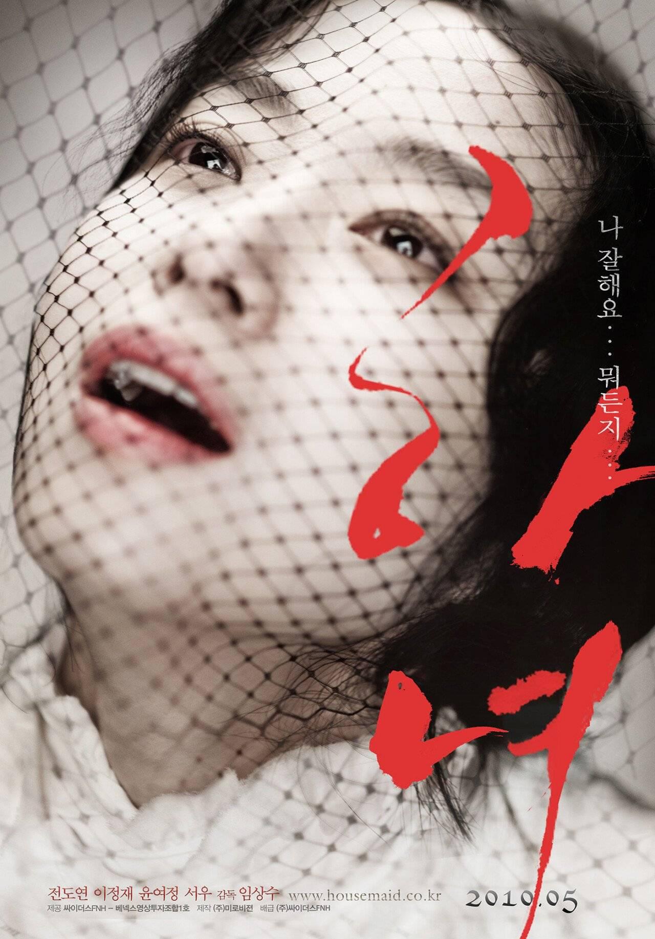 한국 스튜디오 '빛나는'에서 만든 영화 포스터들 | 인스티즈