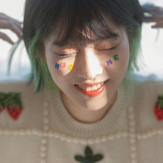 26일(토), 정아로 싱글 앨범 '안아줘' 발매 | 인스티즈