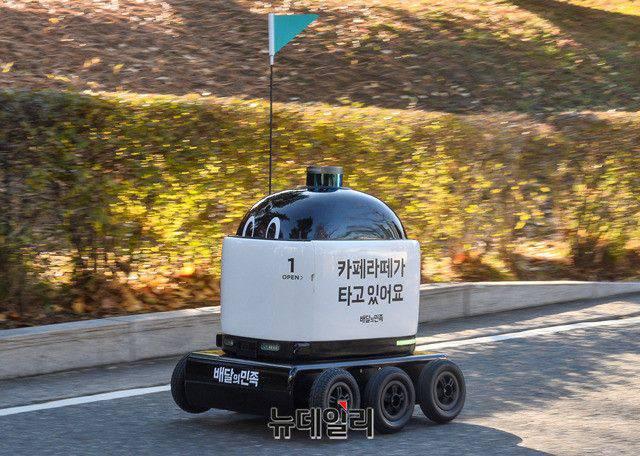 배민에서 시범 운영중이라는 배달 로봇.jpg | 인스티즈
