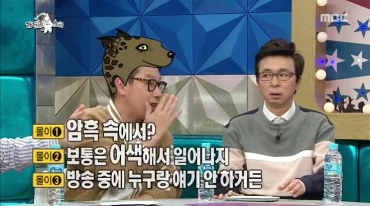 김구라와 열애설 해명하는 김정민.jpg | 인스티즈