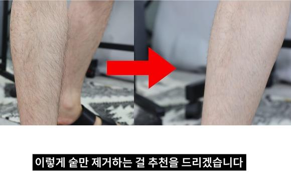 본인(남자)이 선호하는 다리 노출시 다리털 상태는? | 인스티즈